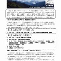 m-subindex01-04news61_ページ_1