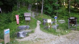 鳥倉林道登山口