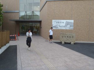 登呂博物館