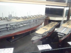 旧日本海軍模型