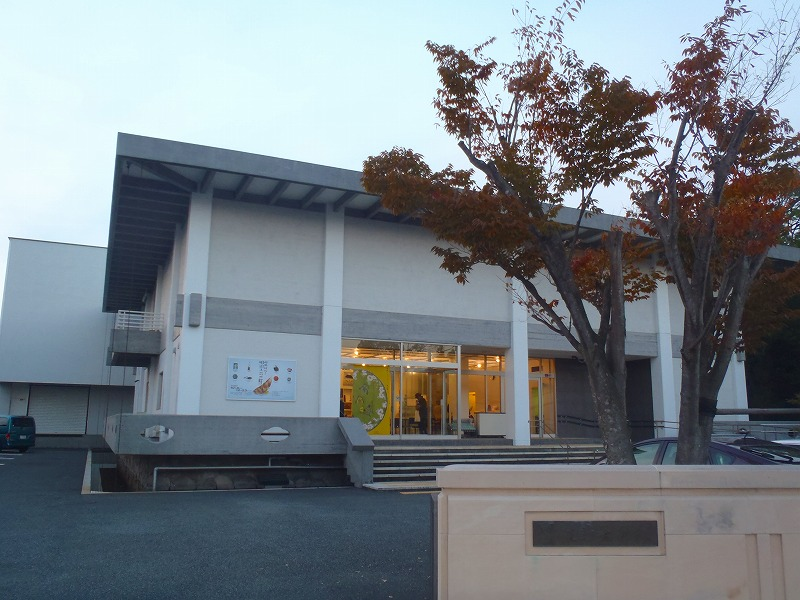 (公財)佐野美術館