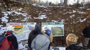 十二天露頭には説明看板があり、整備・保存されている(駒ケ根市・田切断層)