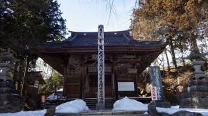 瑠璃寺(高森町大島山)