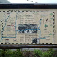 遠山森林鉄道「梨元ていしゃば」