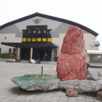 なるさわ富士山博物館