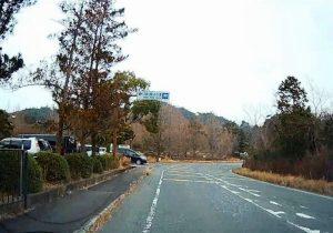 OD 近江富士花緑公園