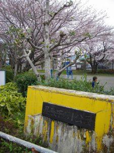 下島屋敷下第1公園