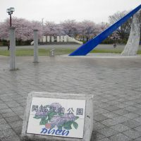 開成駅前公園