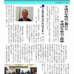 広報しもじま No.22 2017年5月15日発行