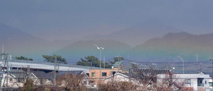 虹 撮影2017年2月20日