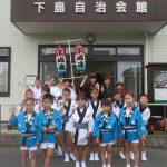 2017年9月9日 開成町阿波踊り