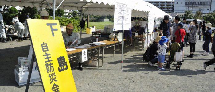 防災訓練・駅前公園 2017年9月3日