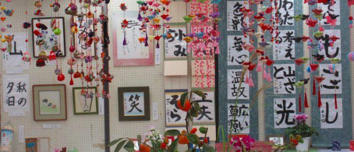下島文化祭 2017年11月4日