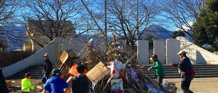 2018年1月14日 駅前公園どんど焼き