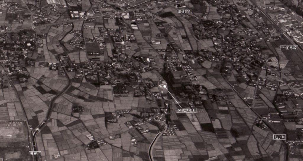 開成町南側航空写真