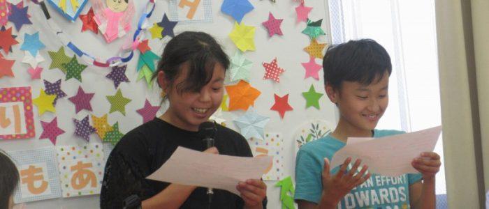 2018年6月30日 下島子ども会「七夕飾り作成」
