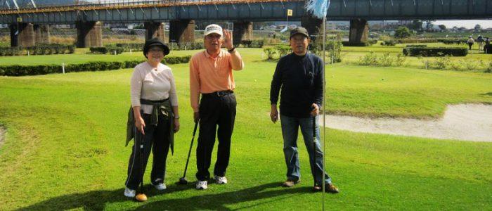 2018年10月28日 下島自治会パークゴルフ大会