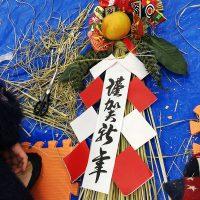 正月用玉飾り作成講習会 2018年12月16日