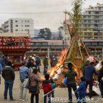 2019年1月12日(土)下島道祖神祭り(どんど焼き)