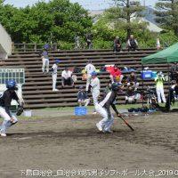 2019年4月28日 開成町自治会対抗男子ソフトボール大会