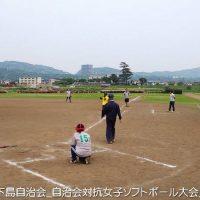 2019年5月12日 開成町女子ソフトボール大会