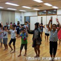 2019年7月21日 阿波踊り練習風景