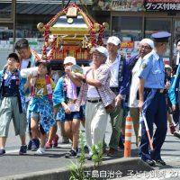 2019年7月28日 吉田島神 子ども神輿