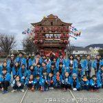 2020年1月12日 山車行列祭