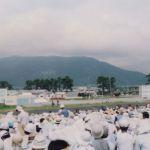 第14回七都県市合同防災訓練 平成5年9月1日