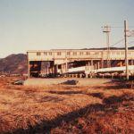 1985年(昭和60年)3月14日 開成駅開業 小田原方面より